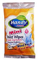 Влажные салфетки Handy Fresh Mini - 12 шт.