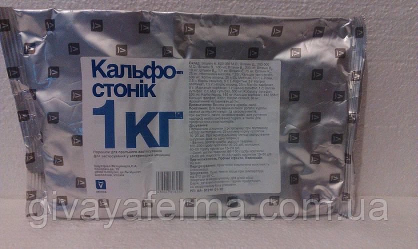 Кальфостоник 1 кг, Витаминный комплекс, тонизирующее и поддерживающее средство, фото 2
