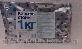 Кальфостоник 1 кг, Витаминный комплекс, тонизирующее и поддерживающее средство