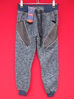 Модные спортивные брюки для мальчика утепленны 134-164