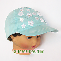 Детская 50 2-4 года 100% хлопок натуральная хлопковая летняя тонкая лёгкая кепка бейсболка на девочку 3646 БРЗ