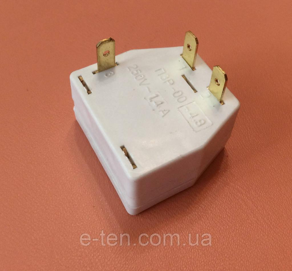 Реле для холодильников ПЗР-00 / -4.8 / 1,4A / 250V (3 контакта)