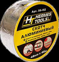 Скотч универсальный армированный 48 мм х 25 м HTtools