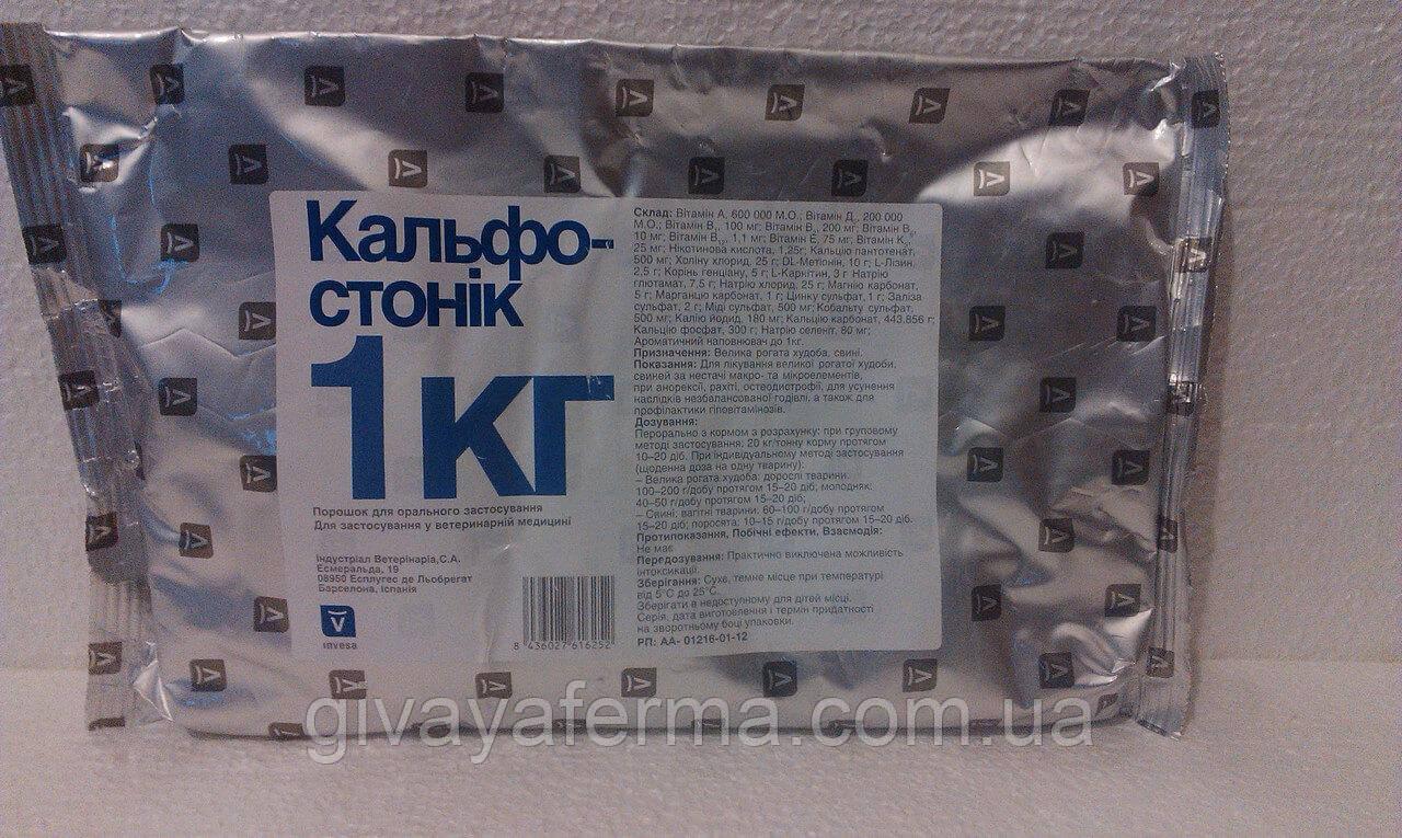 Кальфостоник, 1 кг, витаминный комплекс, тонизирующее и поддерживающее средство