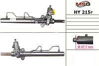 Рейка рулевая с ГУР Kia Sportage; MSG HY 215
