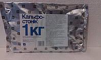 Кальфостоник 1 кг, витамины для животных, тонизирующее и поддерживающее средство