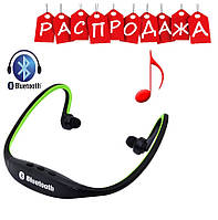 Наушники MP3 Спорт. РАСПРОДАЖА