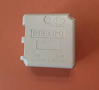 Реле РТК-Х  ( М ) / 1,3A / 220V  для холодильников