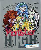 Дневник школьный Monster High-1