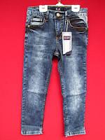 Модные джинсы для мальчика голубые 116-140