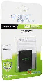 Аккумулятор для Sony Ericsson ST25i (BA-600) Grand Premium 1290mA/ч