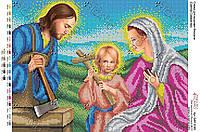 """Икона бисером """"Святое семейство"""""""