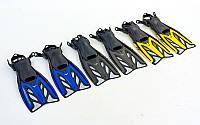 Ласты с открытой пяткой (пяточный ремень) ZEL (L-XL/42-45, желтый, синий, серебро