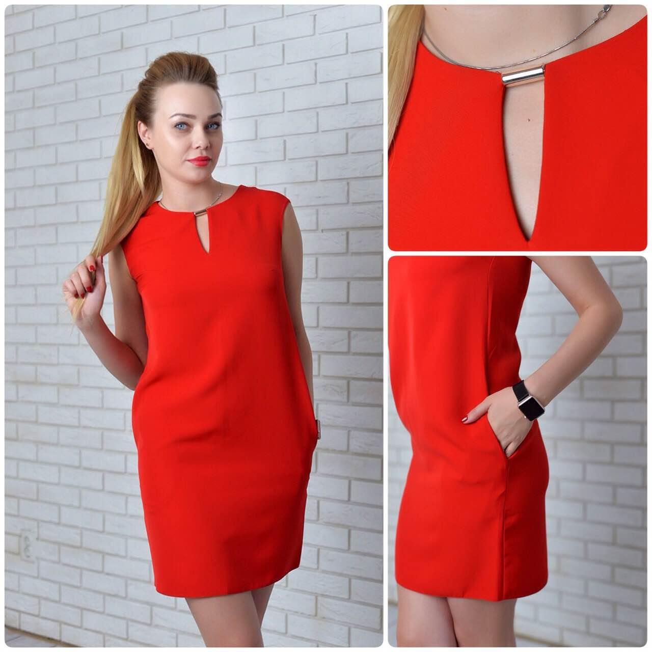 Платье (747) красный