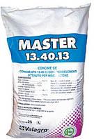 MASTER Мастер 13.40.13 - водорастворимое комплексное удобрение с микроэлементами в форме хелатов, Valagro