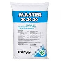 Master Мастер 20.20.20 - водорастворимое комплексное удобрение с микроэлементами в форме хелатов, Valagro