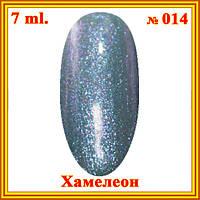 Dis УФ Гель-лак Хамелеон 7,5 мл. тон 014 Голубой