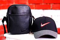 Легкая мужская кепка найки (Nike), бейсболка