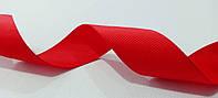 Лента  репсовая  2.5 см (GX-26)