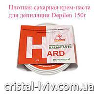 Плотная сахарная крем-паста для депиляции Depilen 150г