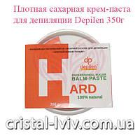 Плотная сахарная крем-паста для депиляции Depilen 350г