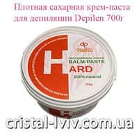 Плотная сахарная крем-паста для депиляции Depilen 700г