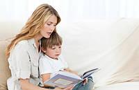Роль внеклассного чтения в системе образования младших школьников