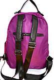 Женский рюкзак городской ( варианты цветов ), фото 3