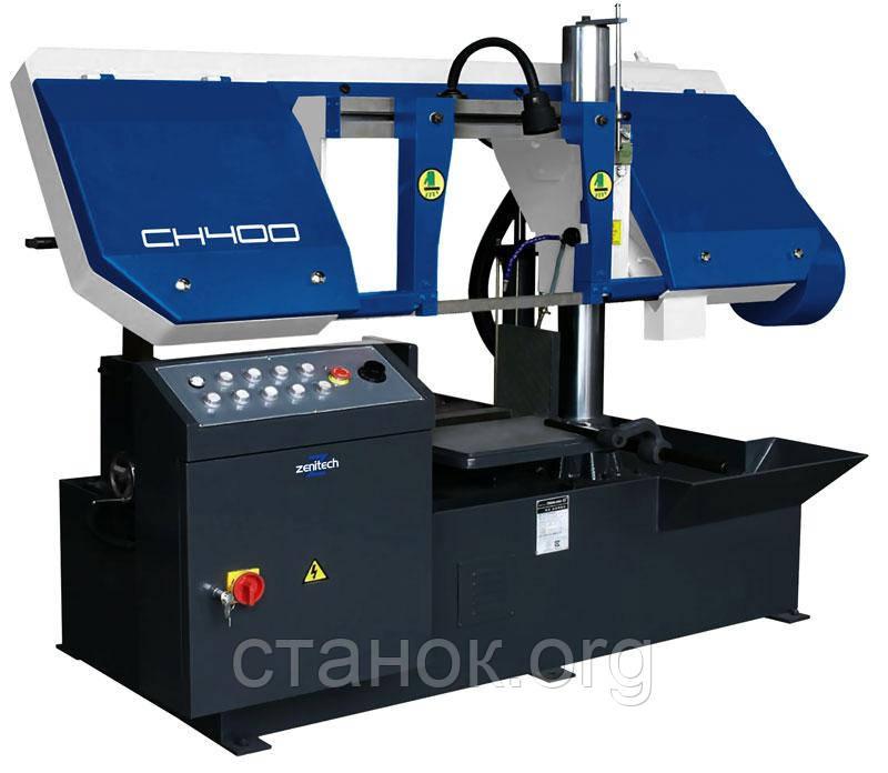Zenitech CH 400 ленточнопильный станок зенитек цш 400