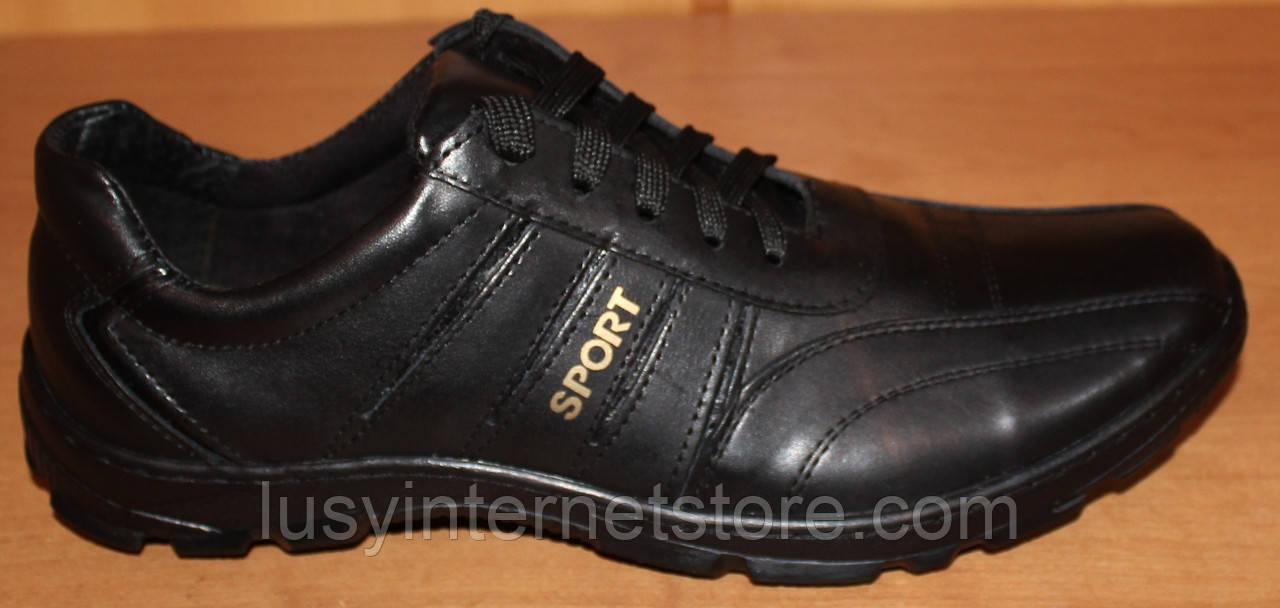 c216f0dc Мужские кроссовки кожа черные, мужские кроссовки кожаные от производителя  модель ВИ03