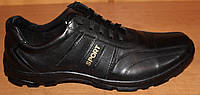 Мужские кроссовки кожа черные, мужские кроссовки кожаные от производителя модель ВИ03