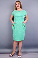 Алиса. Практичное платье больших размеров. Мята.