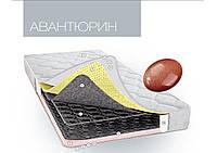 Матрас Авантюрин (Світ Меблів) 1200х1900х200 мм боннель латекс мемори до 110 кг