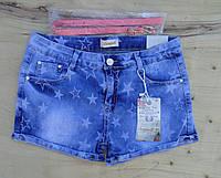 Джинсовые шорты для девачки. Размеры 164