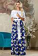 Стильная женская юбка 2173 электрик, фото 2