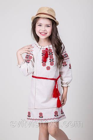 Вишите плаття для дівчинки з червоним орнаментом, фото 2