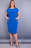 Алиса. Практичное платье больших размеров. Электрик.