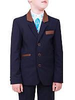 Красивый школьный костюм для мальчика с вставками на локтях