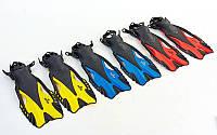 Ласты с открытой пяткой (пяточный ремень) ZEL (S-M/38-41,L-XL/42-45, желтый, синий, красный