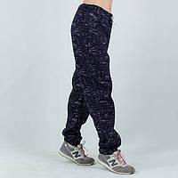Женские спортивные штаны Nike батал 50-52
