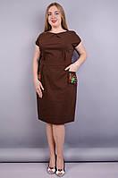 Алиса. Практичное платье больших размеров. Коричневый.