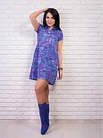 Женское  молодежное платье  сарафан (44-48), доставка по Украине