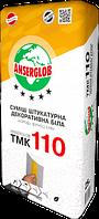 Суміш штукатурна декоративна ANSERGLOB ТМК 110 «КОРОЇД» зерно 2 мм, 2,5 мм, біла, 25кг