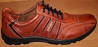 Мужские кроссовки кожа коричневые, мужские кроссовки кожаные от производителя модель ВИ03Р
