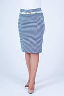 Офисная юбка карандаш Агата с белым ремешком