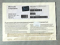 Операционная система Microsoft Windows 8 SL 64Bit Ukr 1pk DSP OEI DVD OEM (4HR-00071) вскрытая
