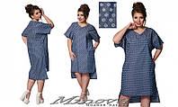 Летнее джинсовое платье Эбби(размеры 48-54)