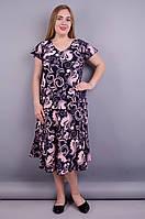 Селена. Женский костюм двойка больших размеров. Принт персик.