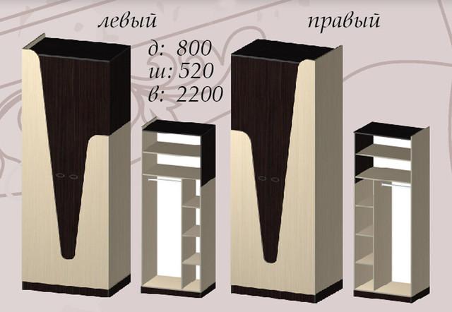 Шкаф распашной 800 схема