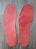 Стелька из натуральной кожи для ремонта обуви цвет Красный